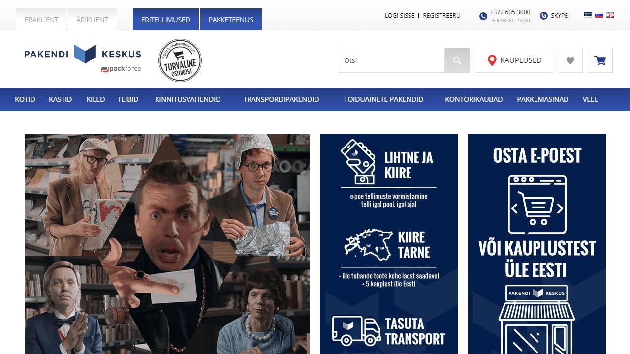 Pakendikeskus homepage UX