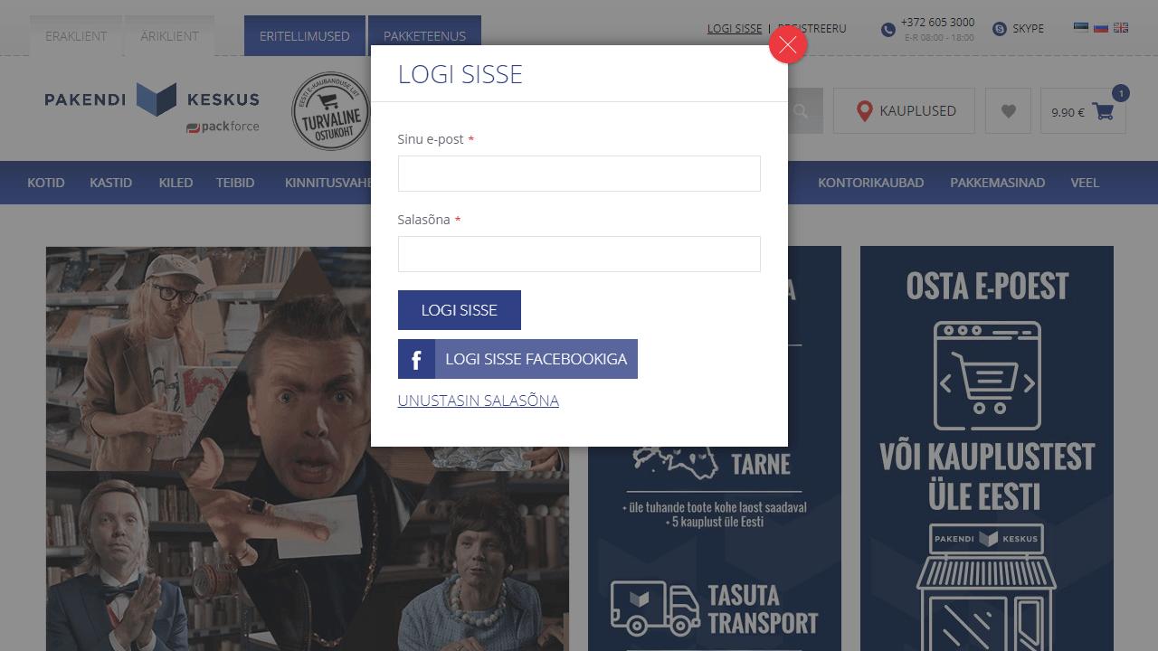 Pakendikeskus login UX